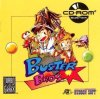 Buster_Bros._Cover.jpg