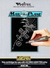 To Mail Plane