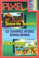 Pixelmania Simon the Sorcerer-Fascination