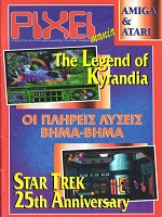 Pixelmania The Legend of Kyrandia-Star Trek 25th Anniversary