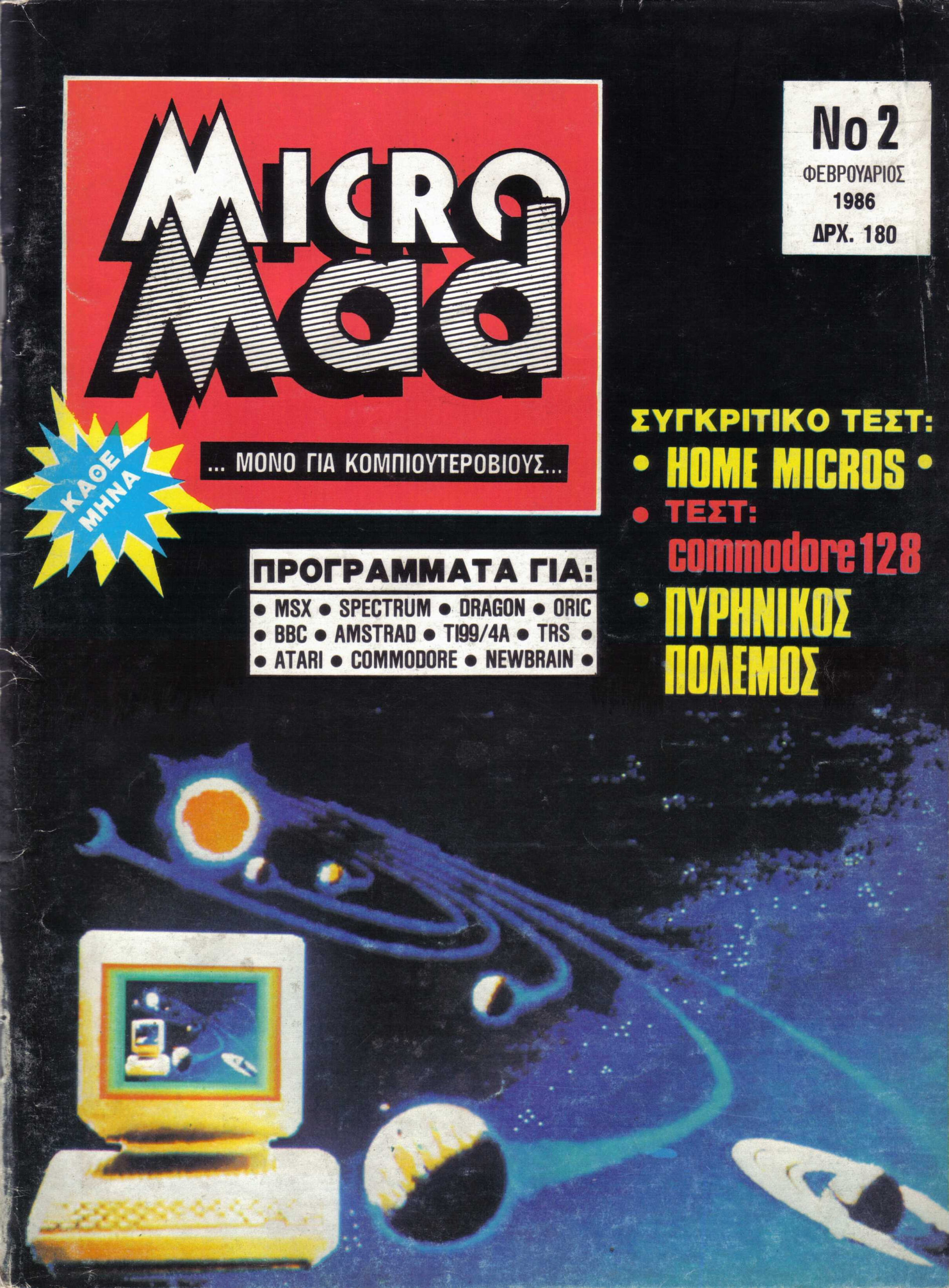 Micromad